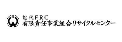 能代FRC有限責任事業組合