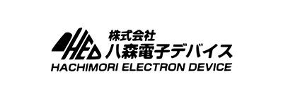 株式会社八森電子デバイス