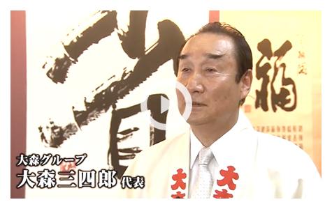日本酒「福八」の御紹介