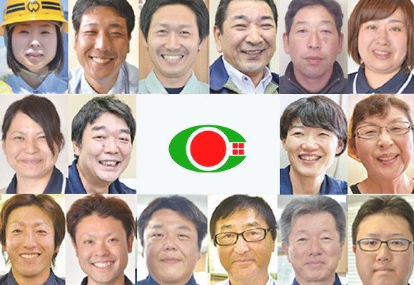 大森グループの各会社従業員顔写真
